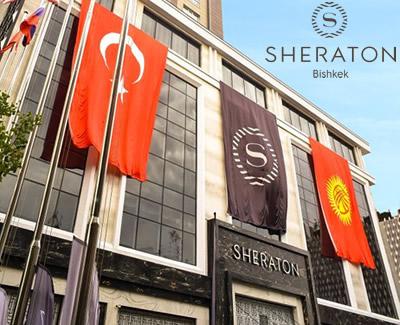 Sheraton Bishkek